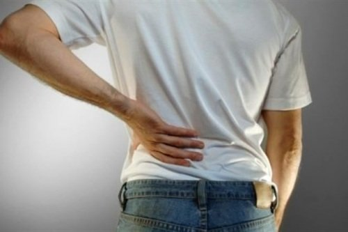 Ripped Lower Back Ripped, pulled or tore...