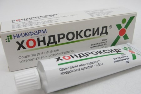 ointment when degenerative disc disease